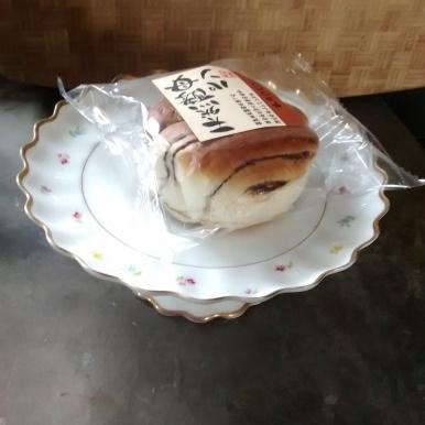 My breakfast bun