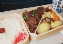 Inside the bento box