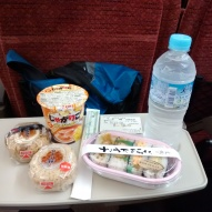 Train meal #2: Kyoto -> Nara