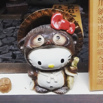 Hello Kitty Tanuki