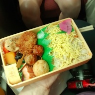 Train Bento Box