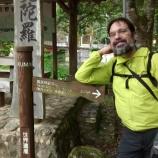 Jason on Kuman Kodo trail