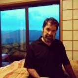 At the mountain inn