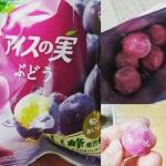 Grape ice cream
