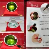 Edo era makeup technology