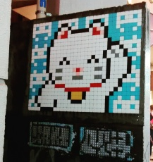 Invader Lucky Cat